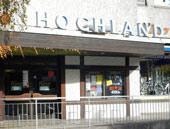 Hochland Kino